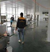 南京云木工厂杀虫灭鼠现