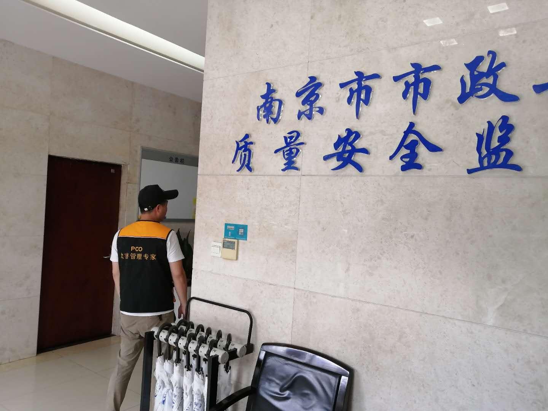 南京政府单位灭老鼠现场